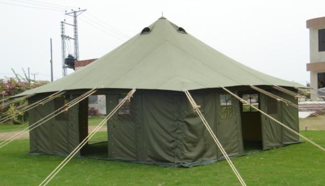 7309-singlepol.jpg & Arctic GP Tent
